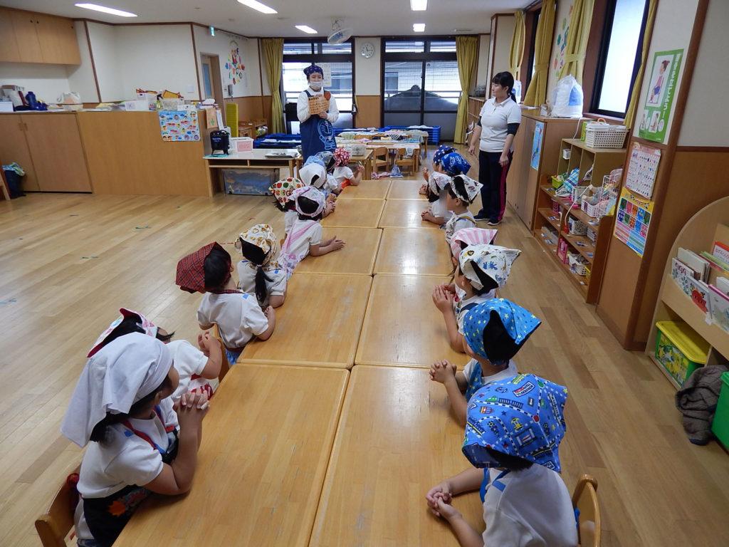 こぐま保育園 クッキング 亥の子餅(ほし)