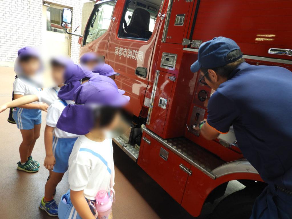 消防署見学(ほし・そら・ひかり)