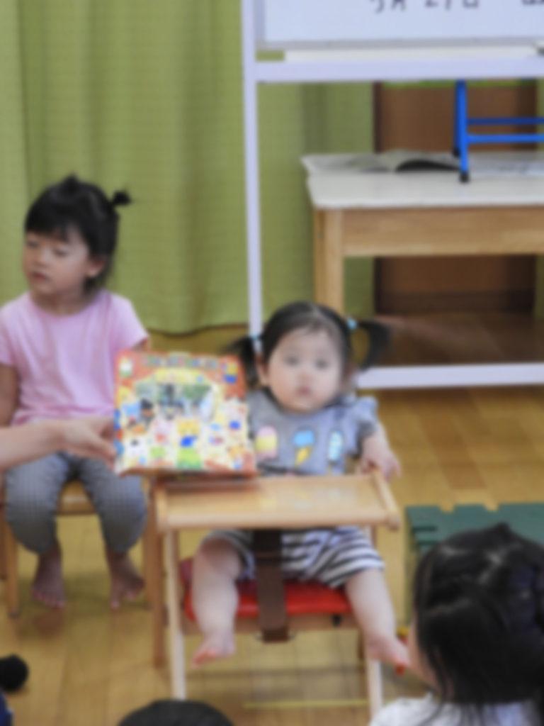 こぐま保育園 5月誕生日会