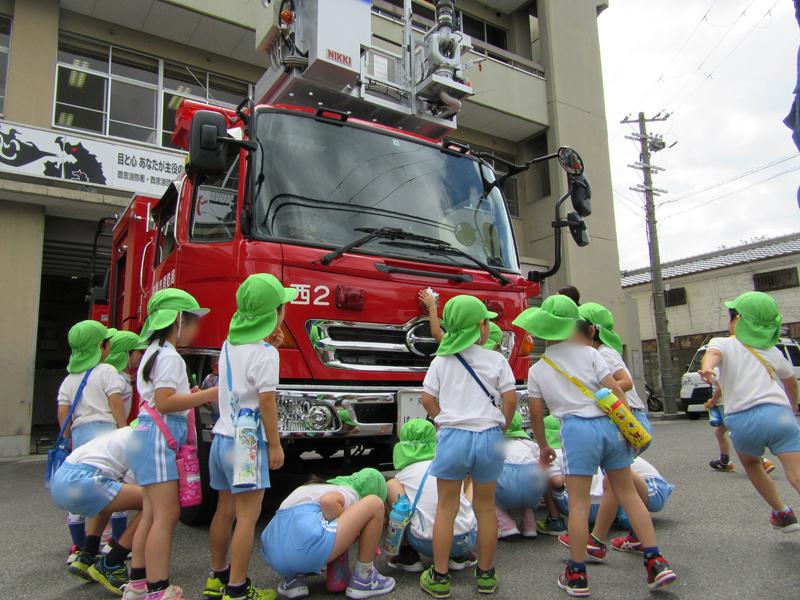 西京消防署訪問