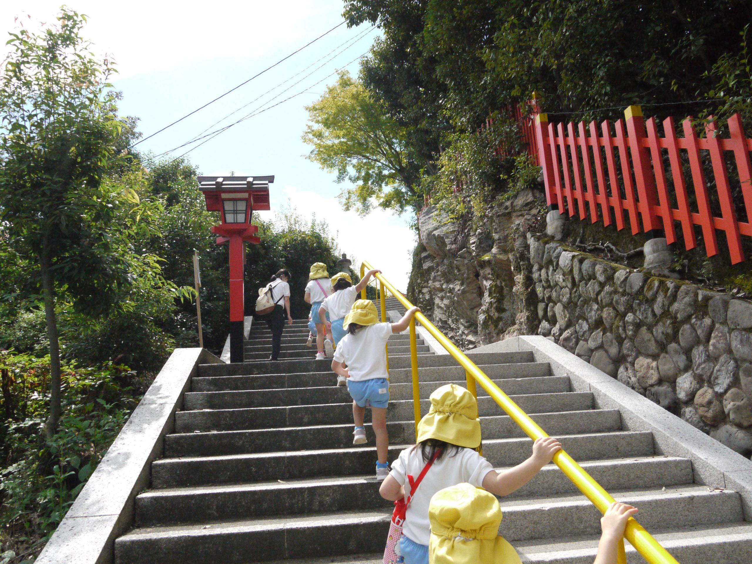 山登り『船岡山』(はな・ほし組)