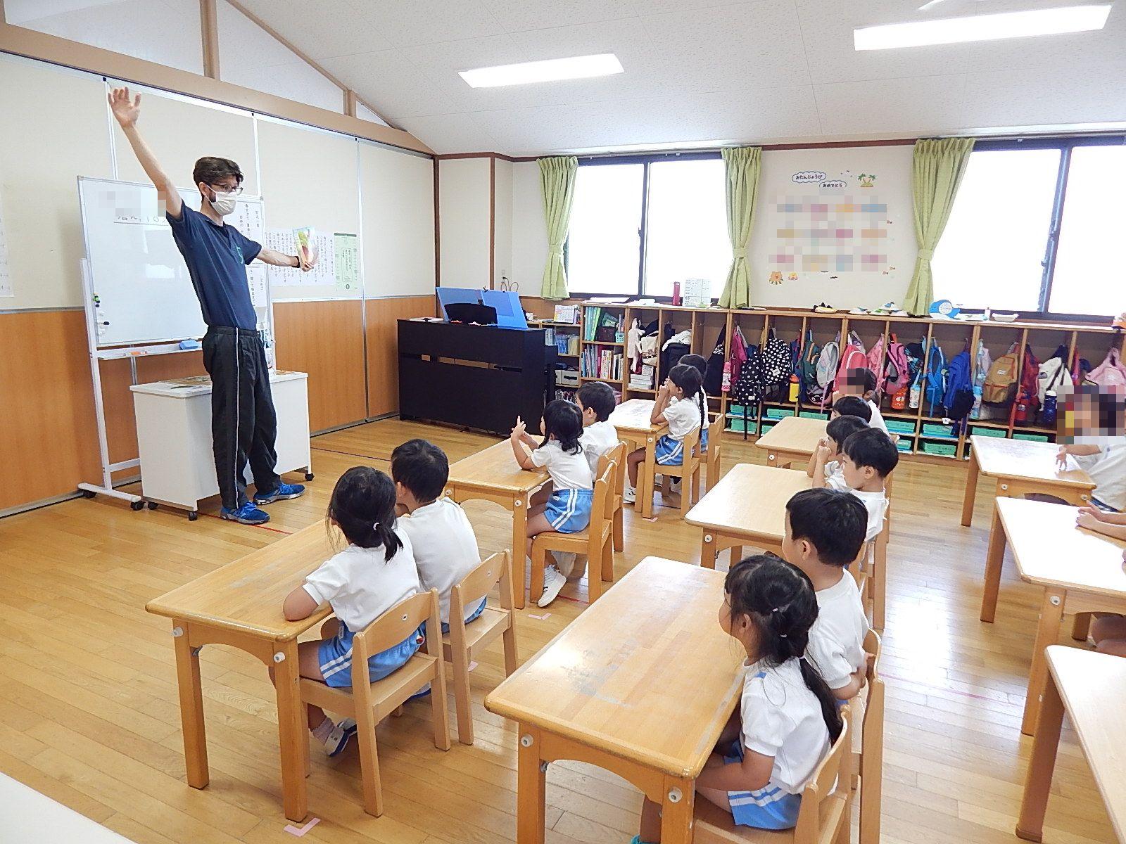 こぐま保育園 英語・English Club(そら・ほし)