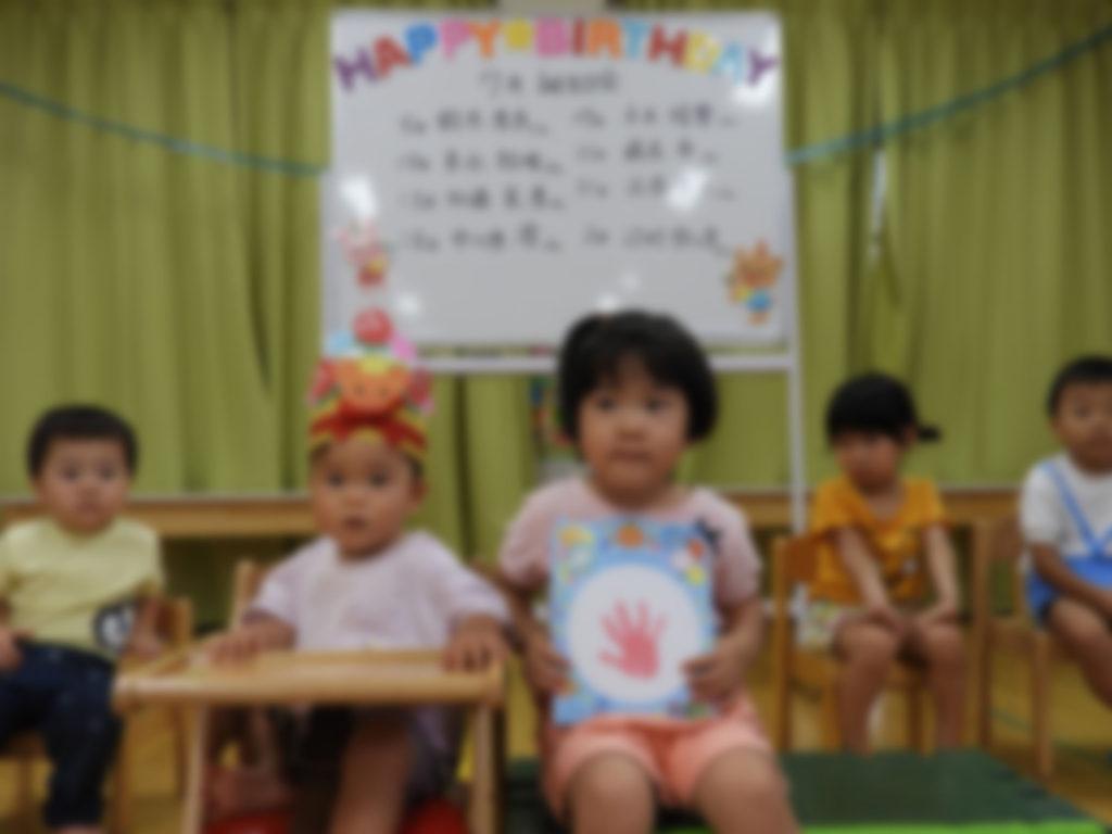こぐま保育園 7月誕生日会
